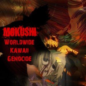 Image for 'Worldwide Kawaii Genocide'