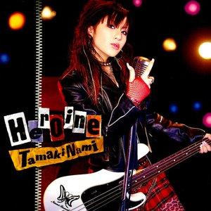 Imagem de 'Heroine'