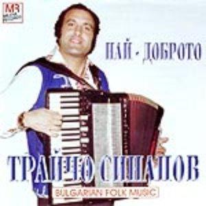 Image for 'Traicho Sinapov'