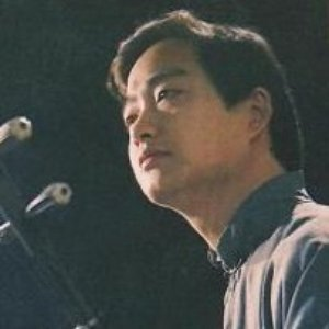 Bild för 'Zhou Yu'