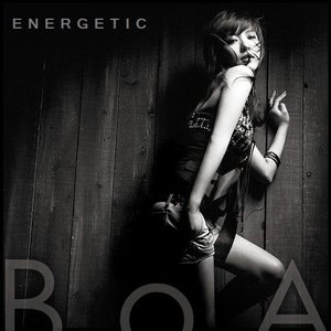 Image for 'Energetic (Remixes)'