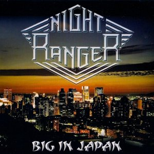 Image for 'Big In Japan'