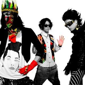 Image for 'Monica Uranglass'