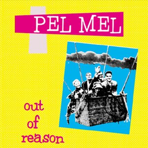 Image for 'Out Of Reason'