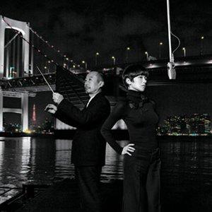 Image for '椎名林檎 × 斎藤ネコ + 椎名純平'
