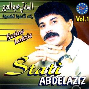 Image for 'Ezzine Laâziz'