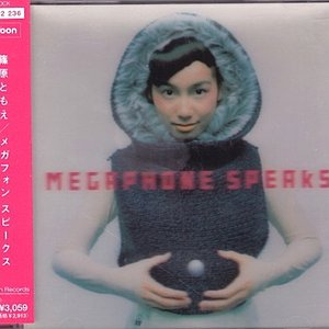 Image for 'MEGAPHONE SPEAKS'