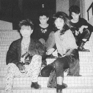 Bild för '黒色エレジー'