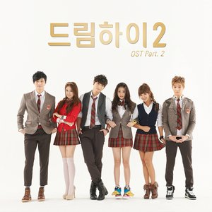 """""""드림하이2 OST Part.2""""的封面"""