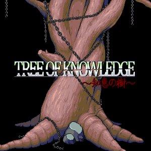 Bild für 'Tree of Knowledge ~知恵の樹~'