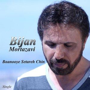 Image for 'Baanooye Setareh Chin'