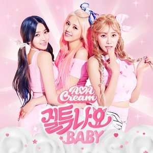 Image for '질투 나요 BABY'