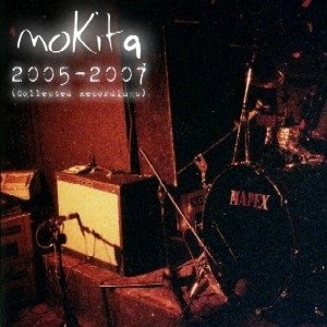 Image for '2005-2007 (Collected Recordings)'