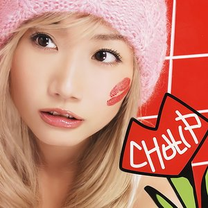 Image for 'CHU-LIP'