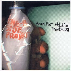 Image for 'Head Post Welding Treatment'