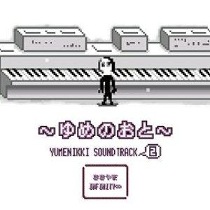 Image for 'Yumenikki Sound Tracks Yu Me No O to 2'