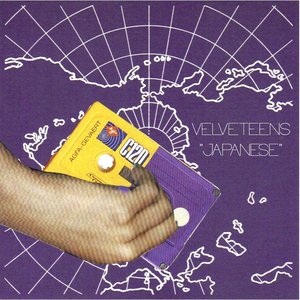 Image for 'Japanese- Single'