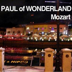 Image for 'Mozart'