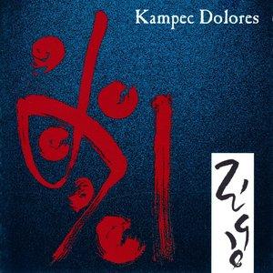 Image pour 'Zúgó'