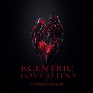 Image for 'Love U I Do! - Single'