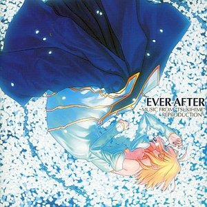 "Bild för 'Ever After ~Music from ""TSUKIHIME"" Reproduction~'"