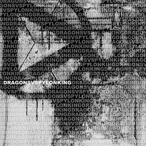 Image for 'VS Pylon King'