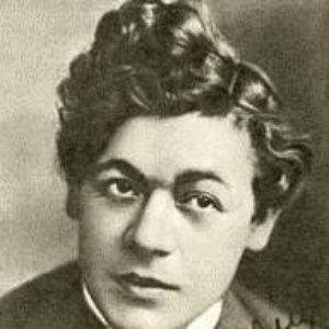 Image for 'Александр Пирогов'