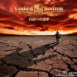 Image for 'Jiyuu e no Shingeki - Single'