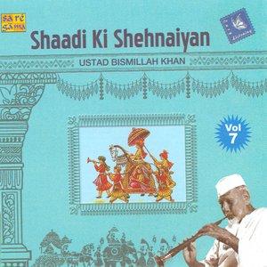 Image for 'Shaadi Ki Shehnaiyan - Vol 3'