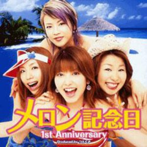 Image for '1st Anniversary'