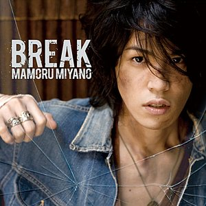 Image for 'BREAK'