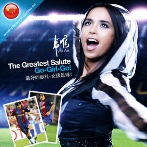 Image for 'The Greatest Salute Go-Girl-Go! (3-track)'