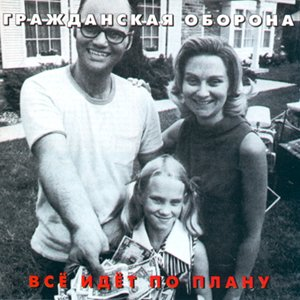 Image for 'Парадокс'