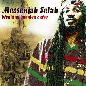 Immagine per 'Breaking Babylon Curse'