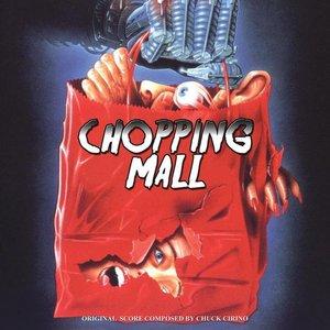 Immagine per 'Chopping Mall'