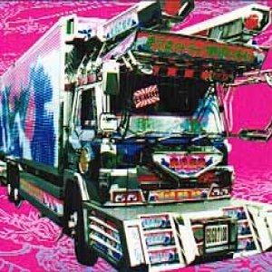 Image pour 'Dasoku Hokou'