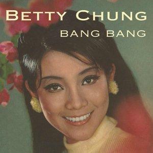 Imagen de 'Bang Bang'