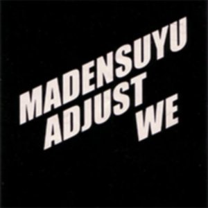 Image for 'Adjust We'