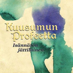 Image for 'Isännätön Jättiläinen'