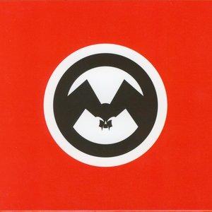 Image for 'Motofoko'