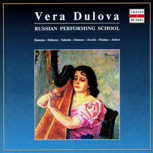 Image for 'Russian Performing School. Vera Dulova - vol.1'