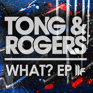 Image for 'What? EP'