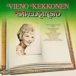 Image for 'Sävelkansio'