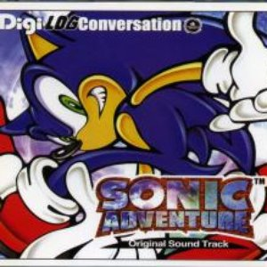 Image for 'Sonic Adventure (disc 1)'