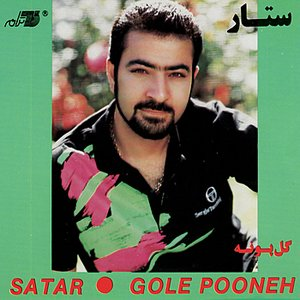 Image for 'Gole Pooneh'