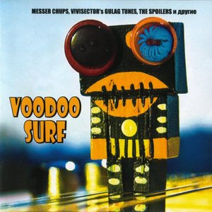 Image for 'Voodoo Surf'