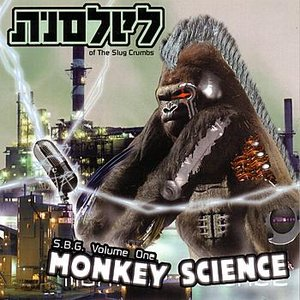 Image for 'S.B.G. Volume One - Monkey Science'