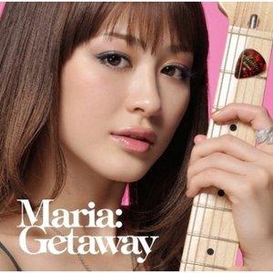Imagem de 'Getaway'