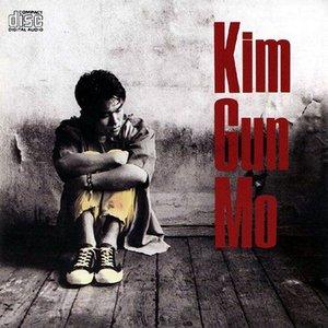Image for 'Kim Gun Mo'