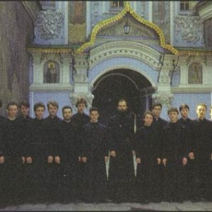 Image for 'Kiev Seminary Choir'
